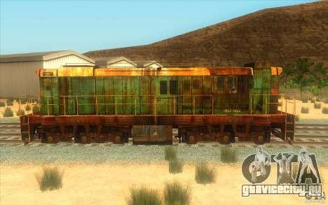 ЧМЭ3-5792 v2 для GTA San Andreas вид слева
