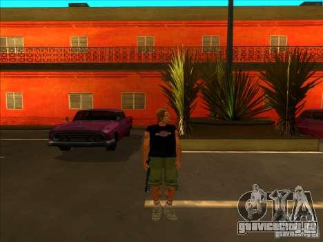 Филл для GTA San Andreas