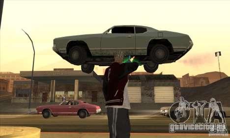 ГравиПушка для GTA San Andreas третий скриншот