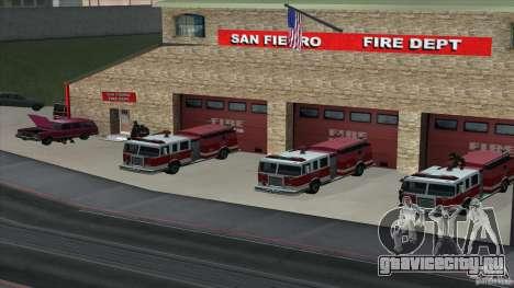 Оживлённая пожарная часть в SF V3.0 Final для GTA San Andreas второй скриншот