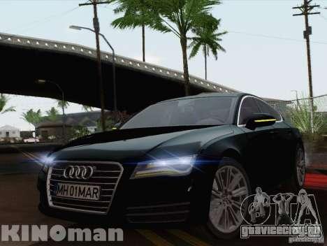 Audi A7 Sportback 2010 для GTA San Andreas вид сзади слева