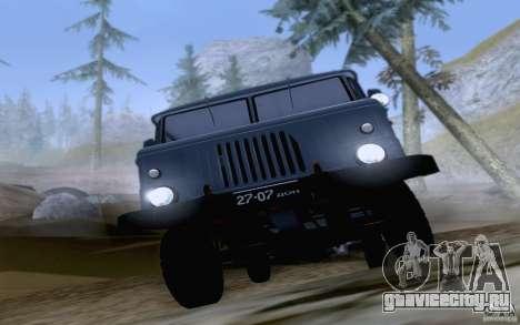 ГАЗ 66 ГСМ для GTA San Andreas вид сбоку