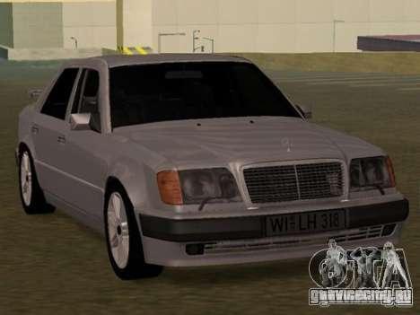 Mercedes-Benz E500 Taxi 1 для GTA San Andreas