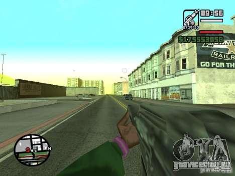 Вид от первого лица (First-Person mod) для GTA San Andreas седьмой скриншот