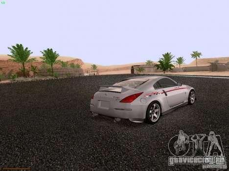 Nissan 350Z Nismo S-Tune для GTA San Andreas вид справа