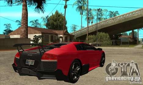 Lamborghini Gallardo LP570-4 SV для GTA San Andreas вид справа