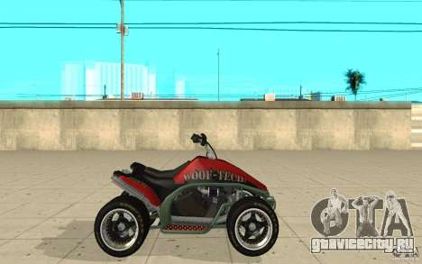 Powerquad_by-Woofi-MF скин 2 для GTA San Andreas вид слева