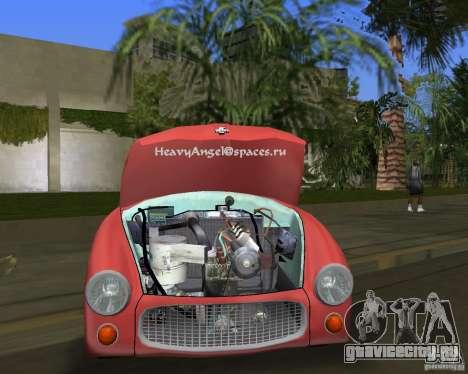 FSO Syrena для GTA Vice City