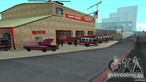 Оживлённая пожарная часть в SF V3.0 Final для GTA San Andreas
