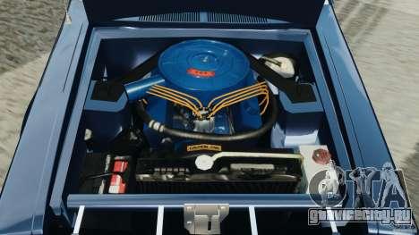 AMC Gremlin 1973 для GTA 4 вид сбоку