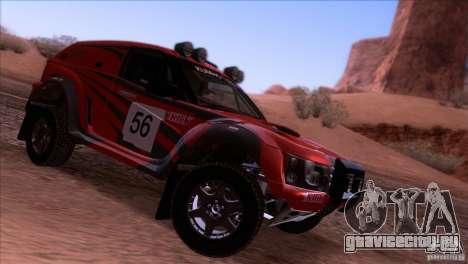 Range Rover Bowler Nemesis для GTA San Andreas вид справа