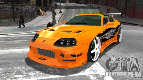 Toyota Supra Fast And Furious для GTA 4