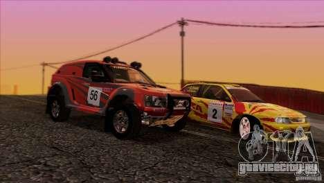 Seat Ibiza Rally для GTA San Andreas
