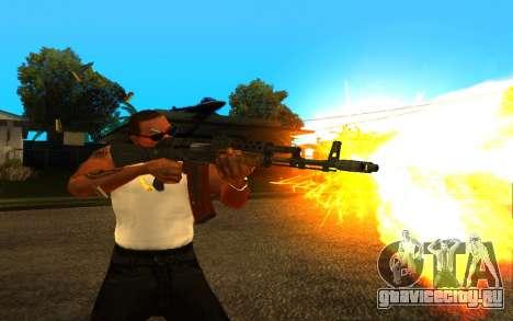 Metro Last Light AK 47 для GTA San Andreas