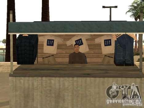 Рынок на пляже для GTA San Andreas одинадцатый скриншот