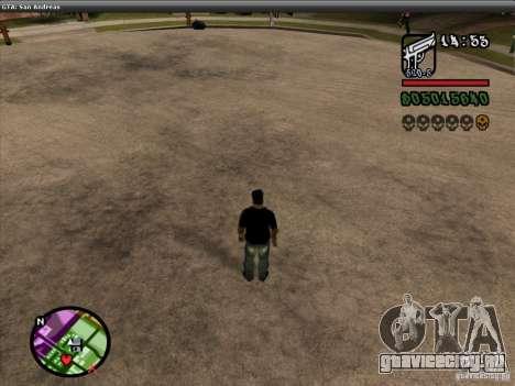 Шрифт из NFS MW V2 для GTA San Andreas восьмой скриншот