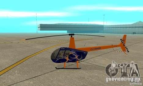 Robinson R44 Raven II NC 1.0 Скин 3 для GTA San Andreas вид сзади слева