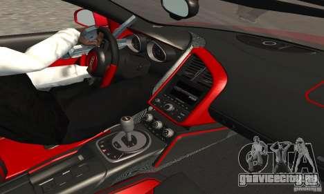 Audi R8 Spyder для GTA San Andreas вид сзади