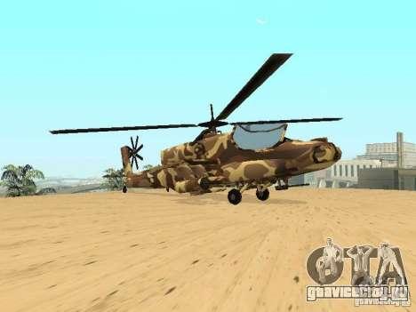 Новые Текстуры Для Hunter для GTA San Andreas вид сзади