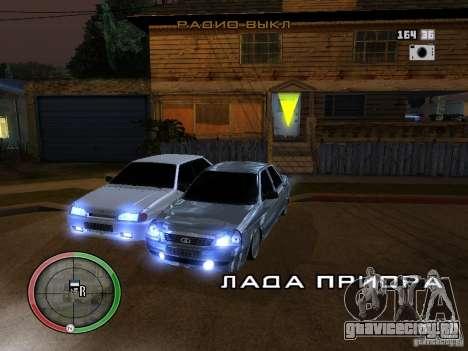 Lada Priora Dag Style для GTA San Andreas вид сзади слева