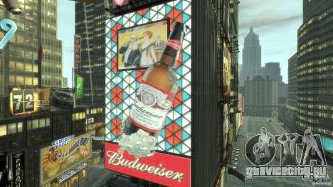 Timesquare Budweiser MOD для GTA 4 второй скриншот