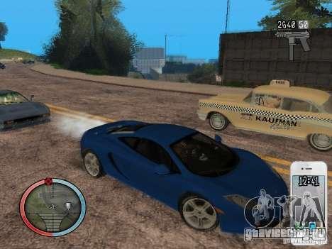 GTA IV HUD Final для GTA San Andreas девятый скриншот