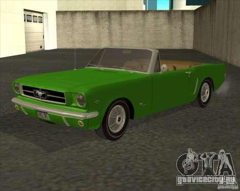 Ford Mustang 289 1964 для GTA San Andreas