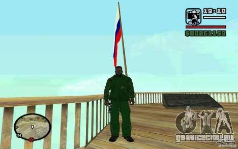 Флаг России на Chiliad для GTA San Andreas третий скриншот