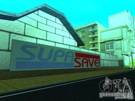Новые текстуры магазина SupaSave для GTA San Andreas четвёртый скриншот