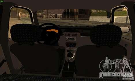 Renault Clio Sedan для GTA San Andreas вид сзади слева
