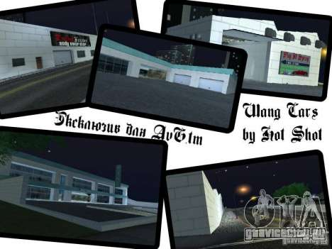Новый авто-салон Wang Cars для GTA San Andreas