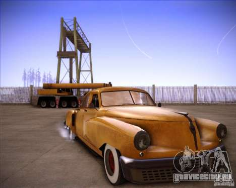 Walker Rocket для GTA San Andreas