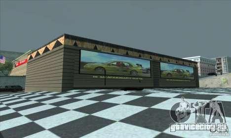 Обновленный гараж СJ в SF для GTA San Andreas