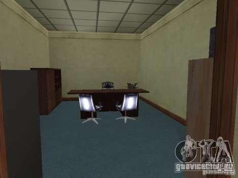 Красноярский кадетский корпус для GTA San Andreas десятый скриншот