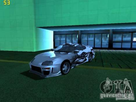 Toyota Supra для GTA San Andreas вид снизу