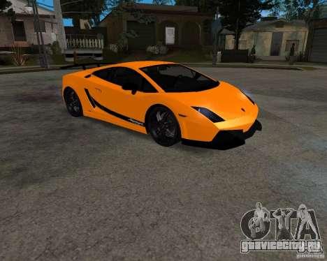 Lamborghini Gallardo LP570 Superleggera для GTA San Andreas вид слева