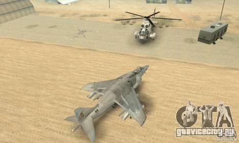 Истребитель для GTA San Andreas вид справа