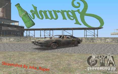 Malice from FlatOut2 для GTA San Andreas