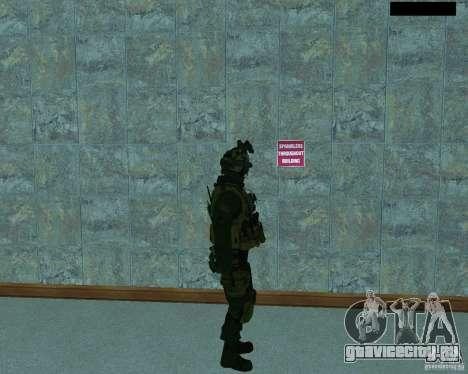 Третий скин солдата из Cod MW 2 для GTA San Andreas четвёртый скриншот