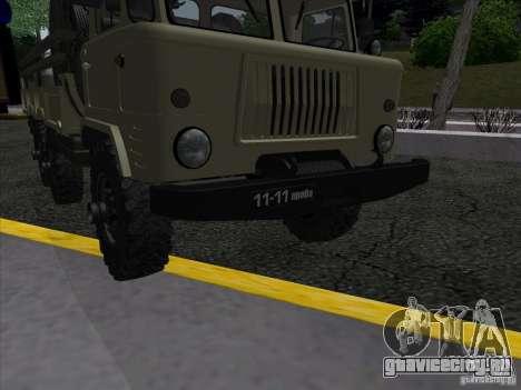 ГАЗ 34 для GTA San Andreas вид сзади