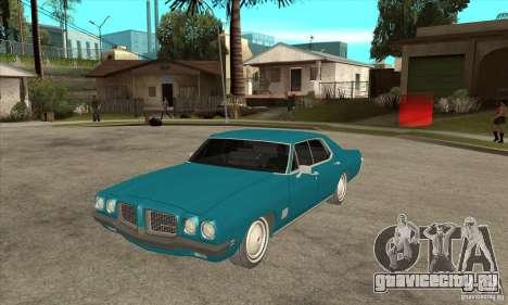 Pontiac LeMans для GTA San Andreas