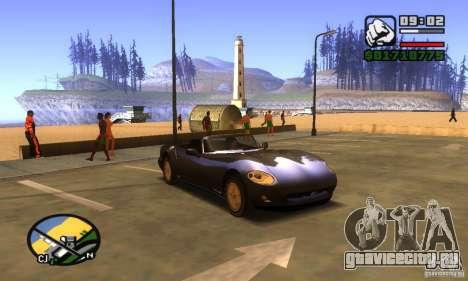 New Banshee [HD] для GTA San Andreas вид слева