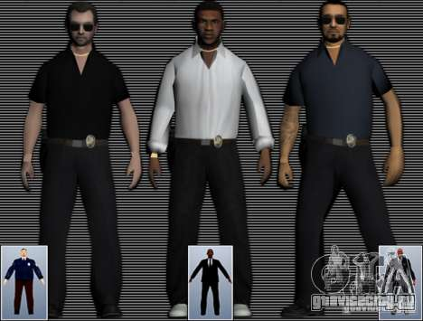 New FBI Agents для GTA San Andreas