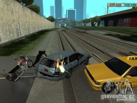 Реалистичный взрыв машин для GTA San Andreas второй скриншот
