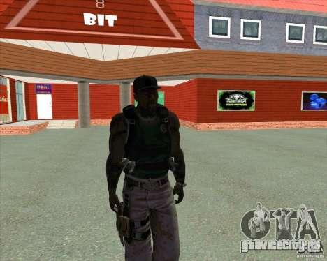50 Cent для GTA San Andreas четвёртый скриншот