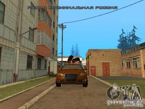 Audi A4 Avant 2005 JDM Style для GTA San Andreas вид слева