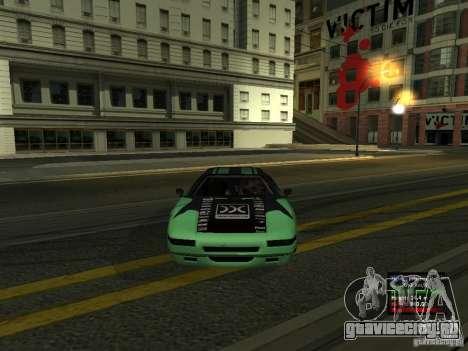 Teal Infernus для GTA San Andreas вид справа