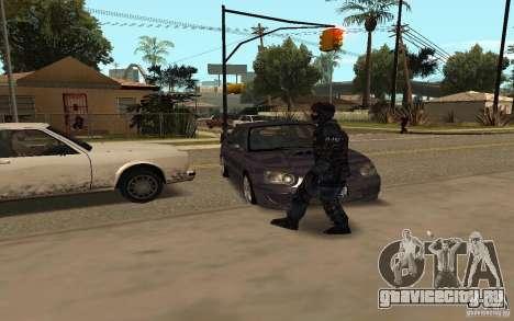 Alternative urban для GTA San Andreas седьмой скриншот