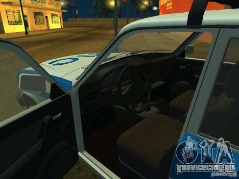 ГАЗ 3110 Милиция для GTA San Andreas вид сзади
