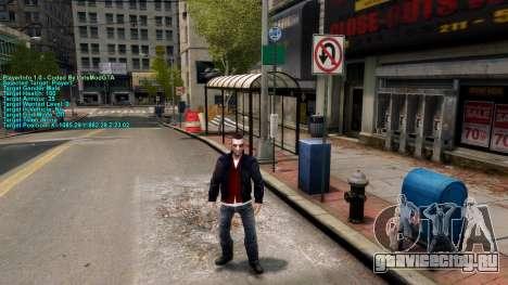 Информация  о игроке для GTA 4 третий скриншот